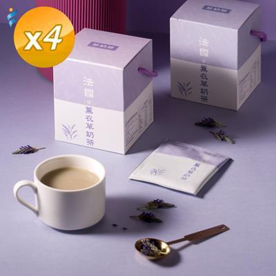 【菲奶茶】法國薰衣草奶茶 (100%紐西蘭進口奶粉) 四盒組, 10包/盒