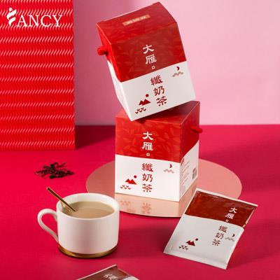 【菲奶茶】大雁纖奶茶 (100%紐西蘭進口奶粉) 一盒/10包