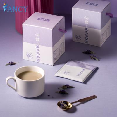 【菲奶茶】法國薰衣草奶茶 (100%紐西蘭進口奶粉) 一盒/10包