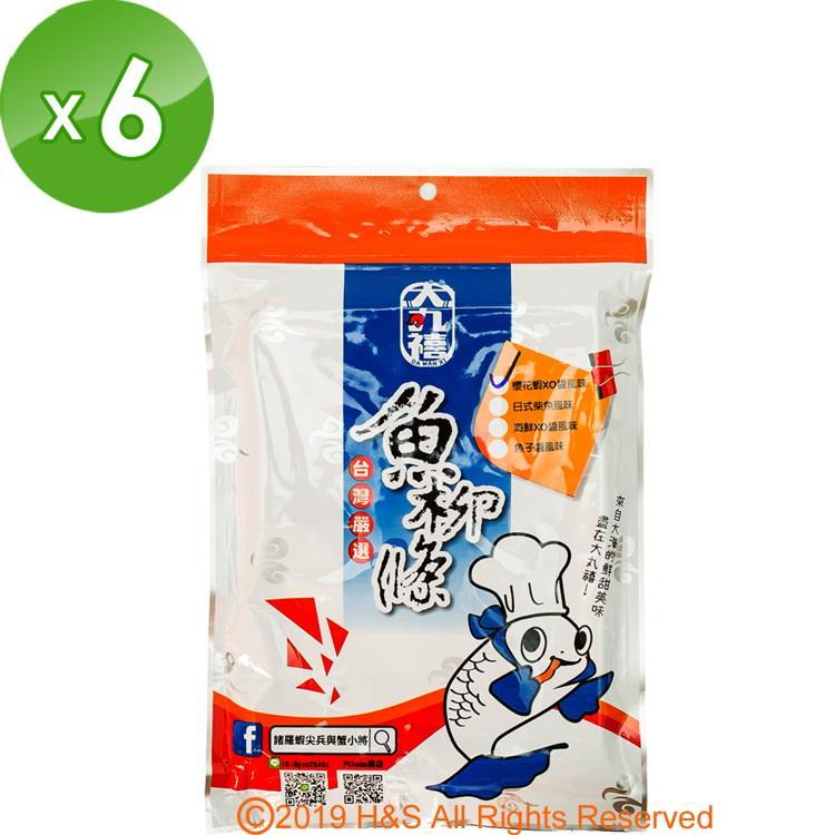 【蝦兵蟹將】櫻花蝦XO醬風味魚柳條6包(120克/包)