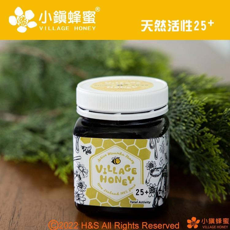 【小鎮蜂蜜】天然活性麥蘆卡蜂蜜25+(250克)