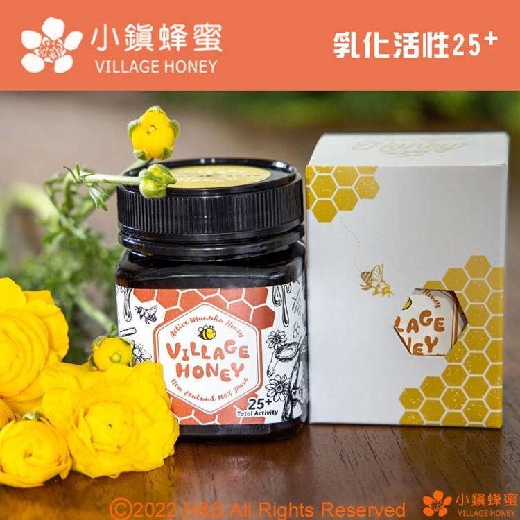 【小鎮蜂蜜】乳化活性麥蘆卡25+(250克)