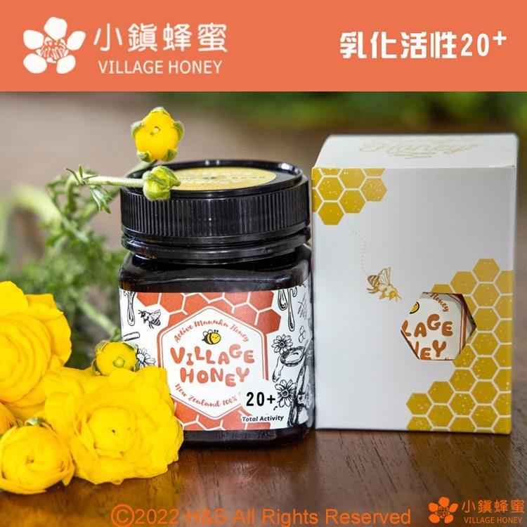 【小鎮蜂蜜】乳化活性麥蘆卡20+(250克)