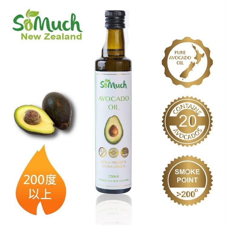 【壽滿趣-Somuch】頂級冷壓初榨酪梨油(250ml)賞味期至2022.04.17