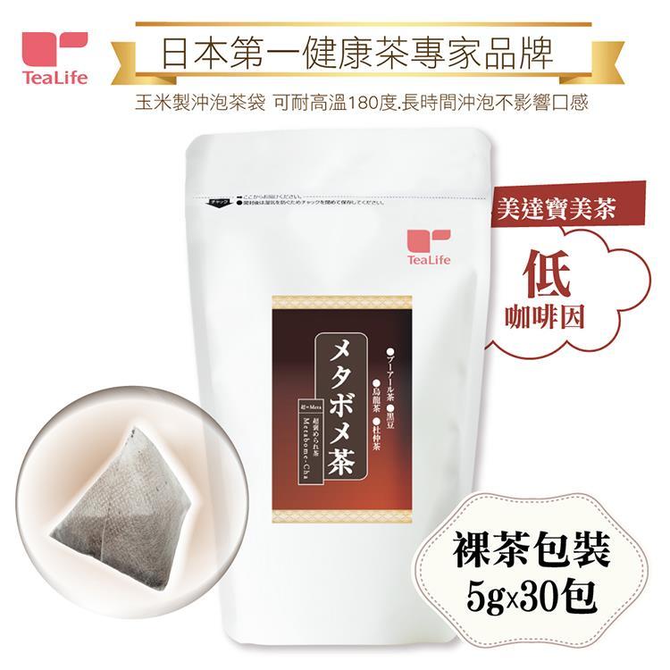 Tealife美達寶美茶 5g(30包)