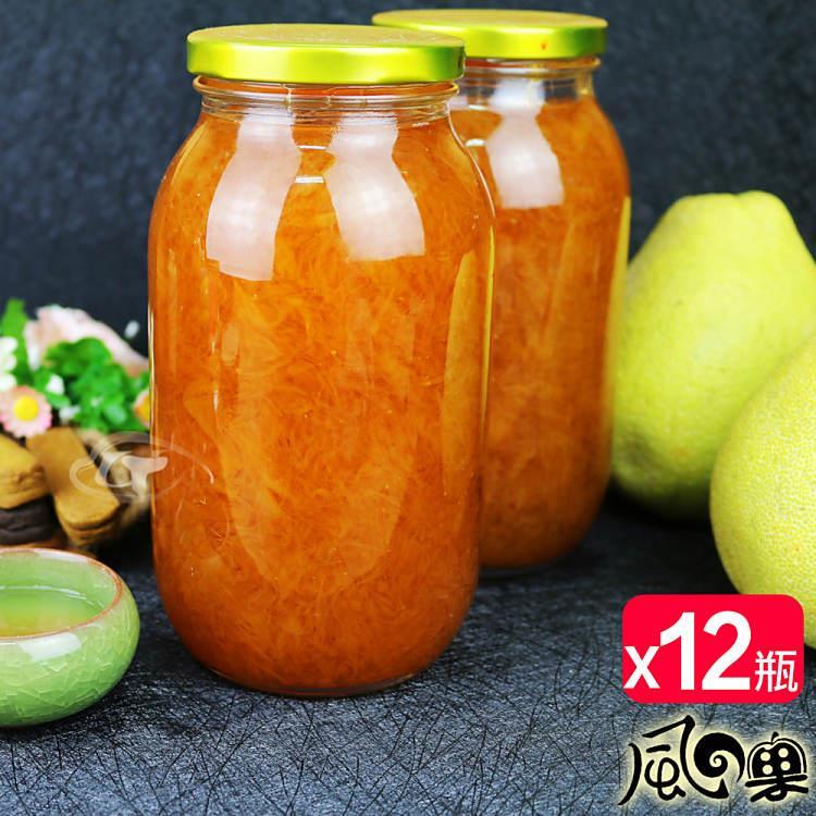 【風之果】老欉頂級黃金柚肉手工柚子醬柚子茶x12瓶