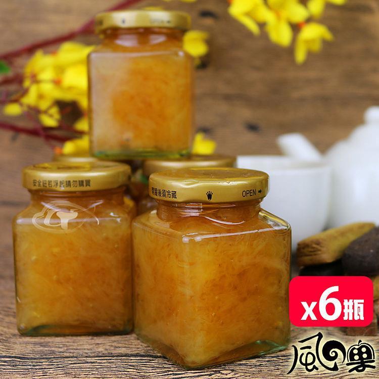 【風之果】老欉頂級黃金柚肉手工柚子醬柚子茶小方瓶x6瓶