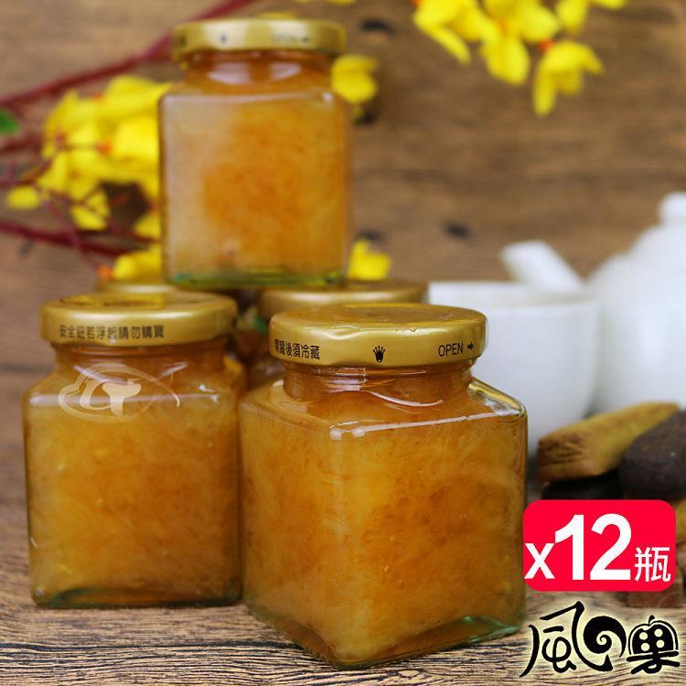 【風之果】老欉頂級黃金柚肉手工柚子醬柚子茶小方瓶x12瓶