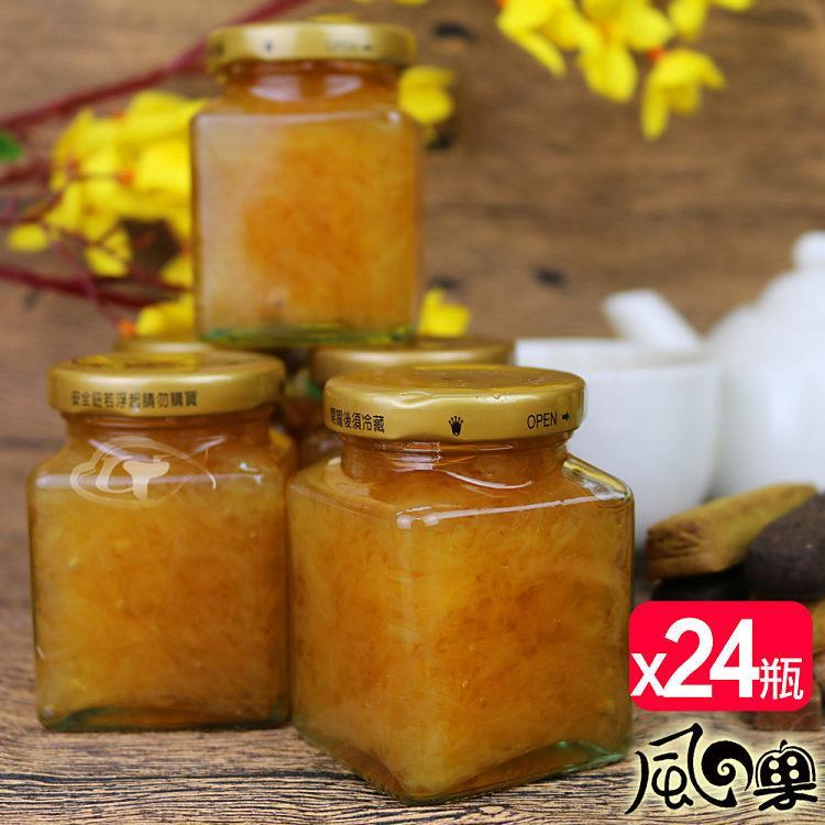 【風之果】老欉頂級黃金柚肉手工柚子醬柚子茶小方瓶x24瓶