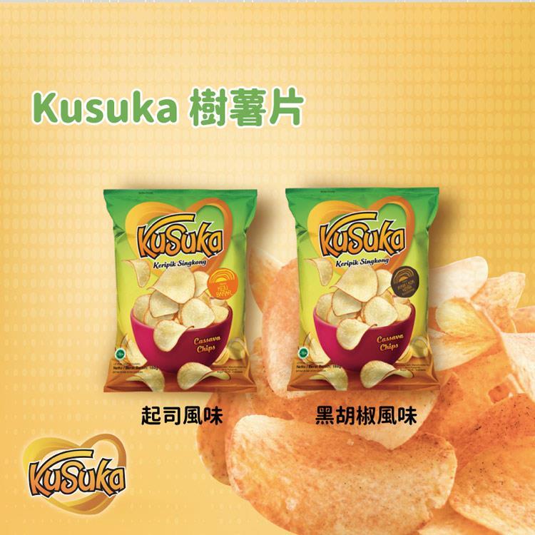 【印尼】KUSUKA樹薯脆片-黑胡椒、起司風味 60gx4包入