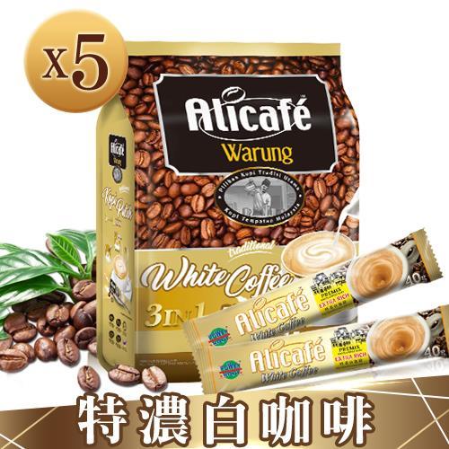 POWER ROOT即溶特濃白咖啡600g**5包 每包內含15條