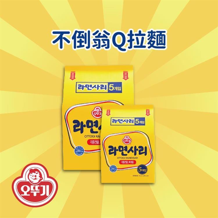 【韓國】不倒翁Q拉麵(5包入)(此為純麵條,不含調理包 )X4組