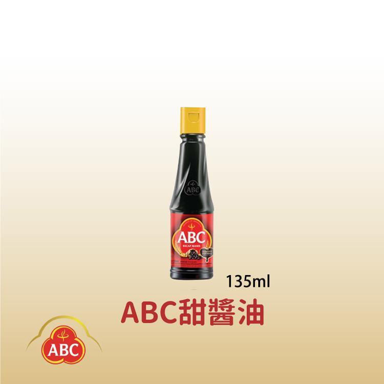 【印尼】ABC KECAP MANIS 甜醬油 135mlX2罐