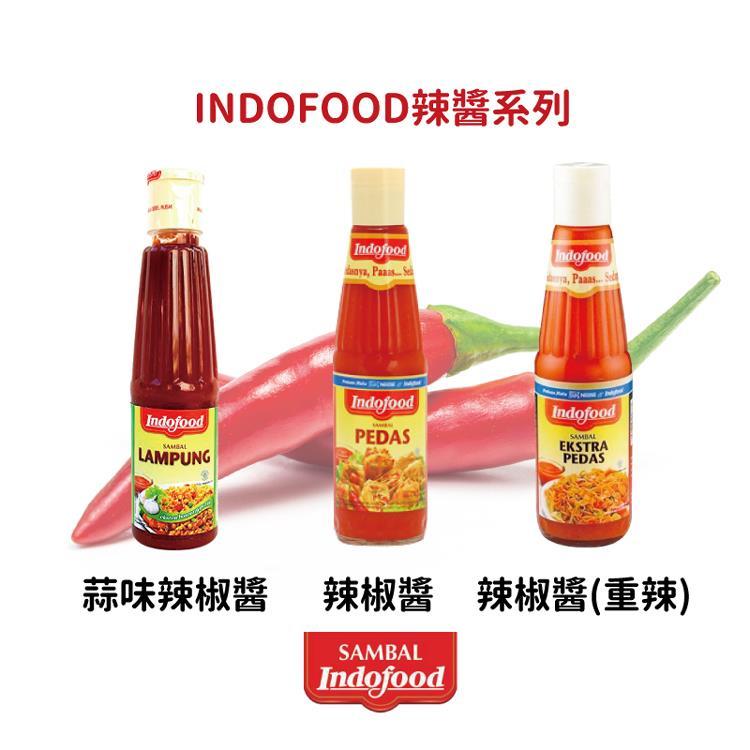 【印尼】INDOFOOD辣椒醬(蒜味 辣椒醬 重辣)X任選2罐
