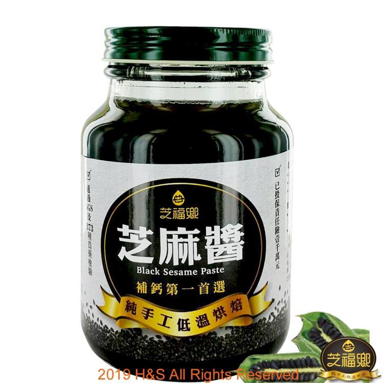 芝福鄉100%純芝麻醬1罐(600克/罐)(採預購5日內交貨)
