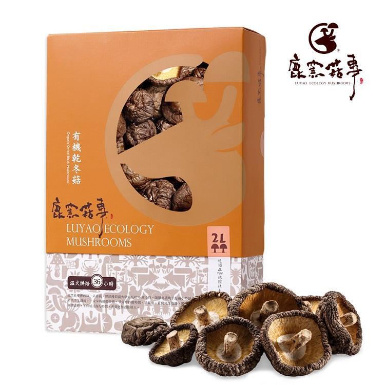 【鹿窯菇事】有機驗證-乾冬菇 尺寸2L 90g