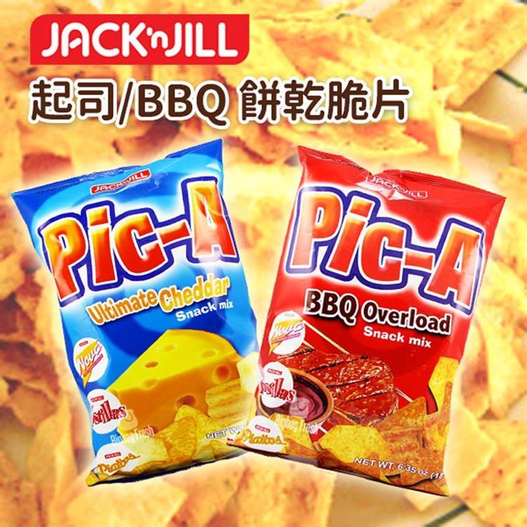 【菲律賓】 Jack n Jill Pic-A餅乾脆片 (起司、BBQ)X4包入