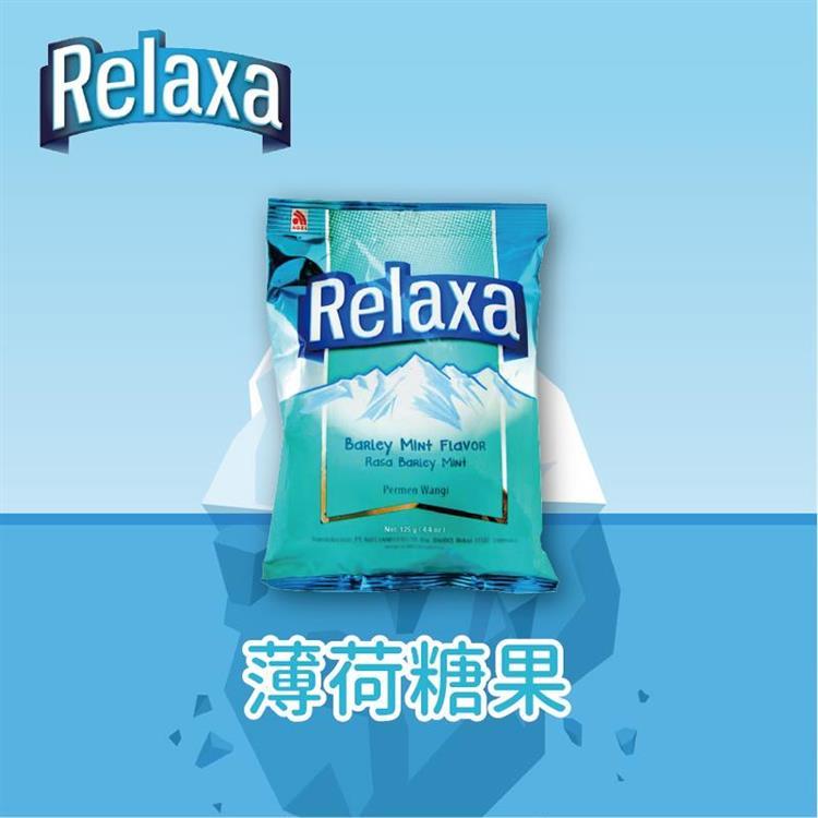 【印尼】Relaxa原味薄荷糖X6