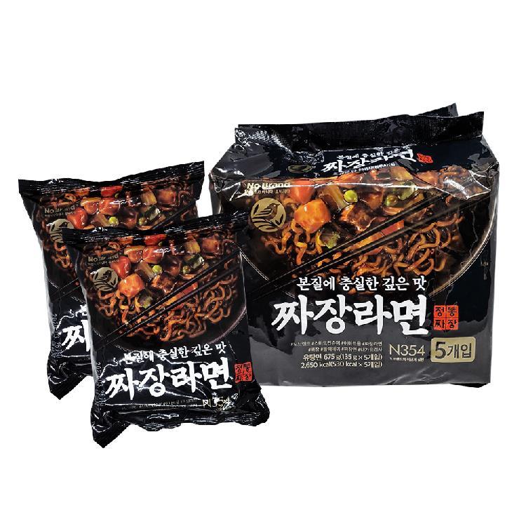韓國NoBrand經典炸醬拉麵 (1包5入)  有效期限2020.11.11