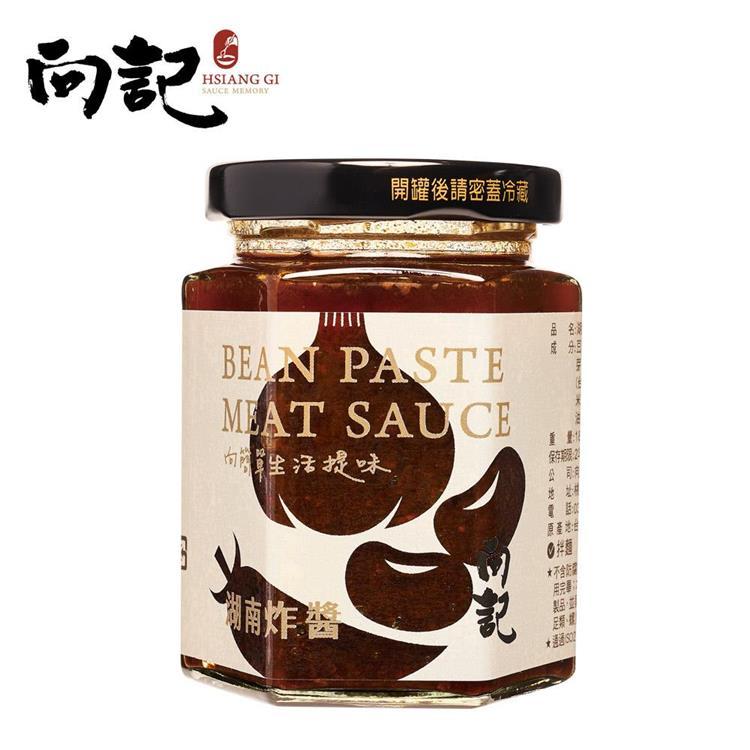 桃園金牌【向記】湖南老醬 - 240g/罐 2入組
