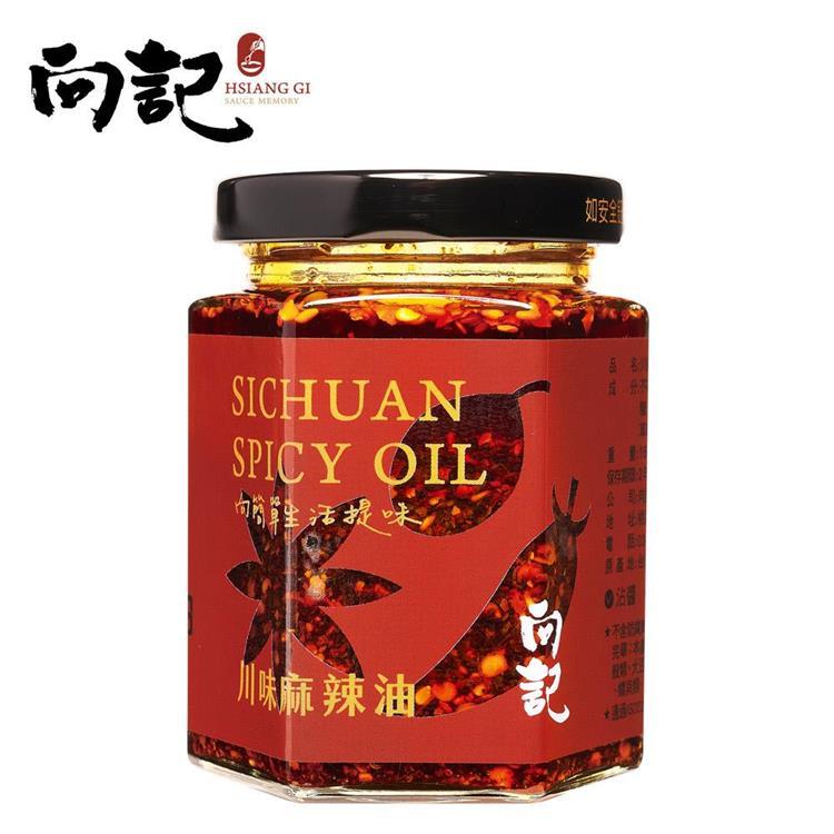 桃園金牌【向記】川味麻辣油 - 170g/罐 2入組