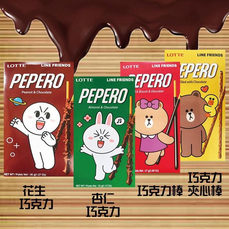 【韓國】LOTTE PEPERO 巧克力棒 任選8入