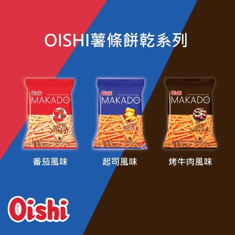 【印尼】Oishi 薯條餅乾(番茄 起司 烤牛肉風味)X4