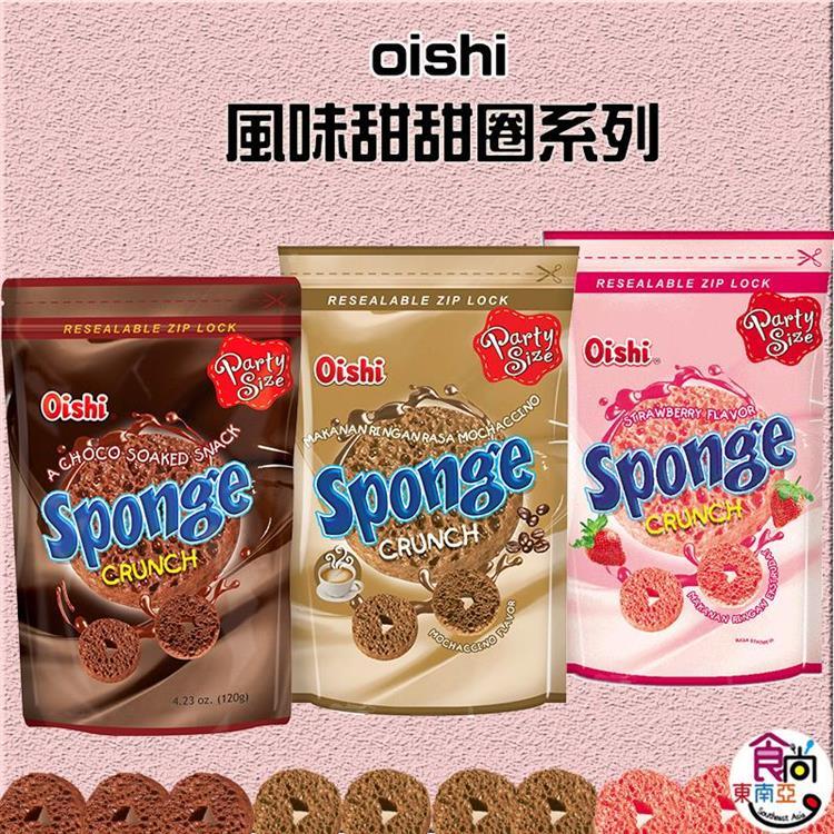【印尼】Oishi 甜甜圈系列 (草莓/可可/摩卡)X5