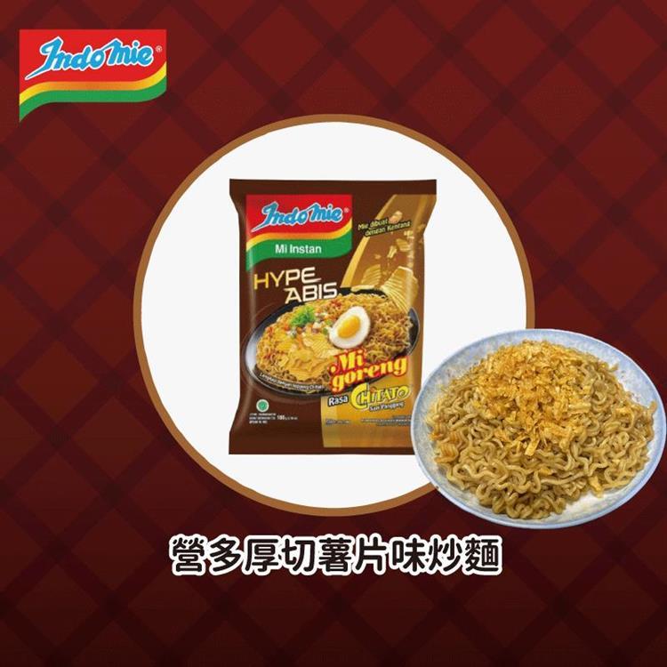 【印尼】Indomie營多厚切薯片味泡麵X8