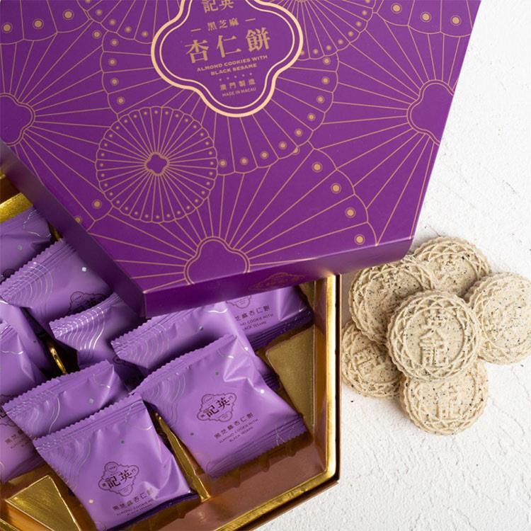 【英記餅家】精裝禮盒_增量版-黑芝麻杏仁餅14入(2盒組)