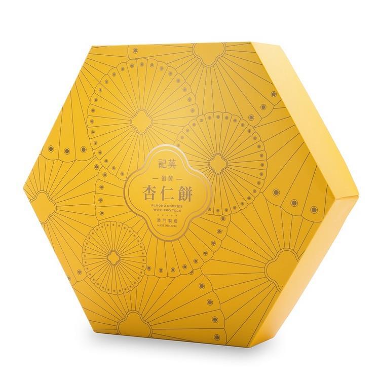 【英記餅家】精裝禮盒_增量版-蛋黃杏仁餅14入(2盒組)