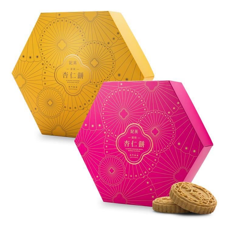 【英記餅家】杏仁餅精裝禮盒系列 增量版-原味杏仁餅14入**1、蛋黃杏仁餅14入**1(2盒組)