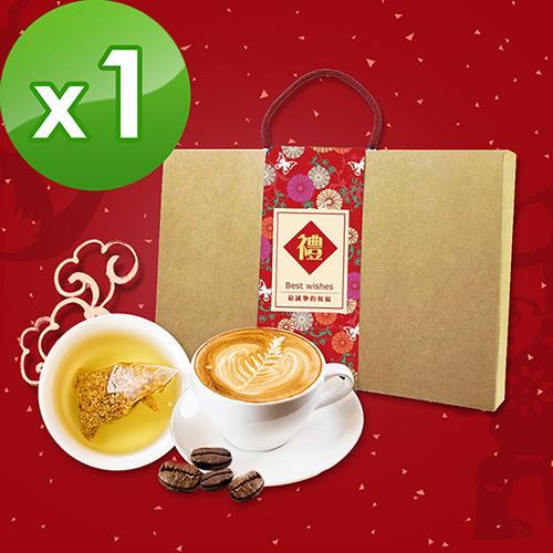 KOOS-春節伴手禮盒-典藏好茶組 共1盒(咖啡豆+茶包)