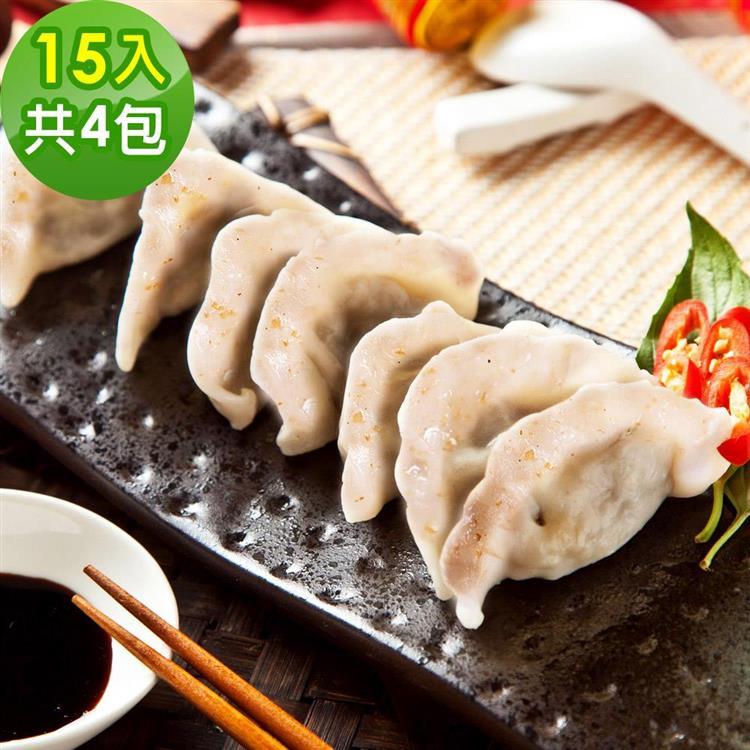 樂活e棧 全麥水餃4包(15顆/包)-全素