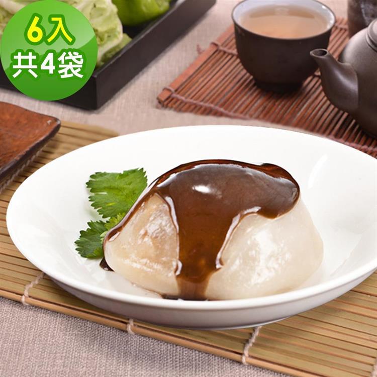 樂活e棧 素肉圓+醬4袋(6顆/袋)-全素
