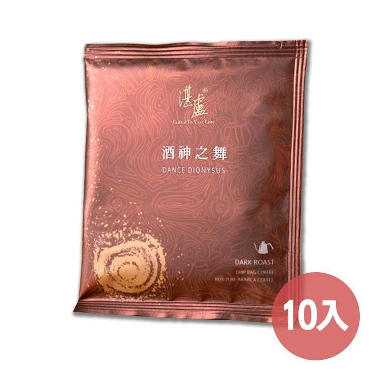 湛盧咖啡 經典酒神之舞 濾掛式咖啡包(11gX10包)--有效期限2021.2