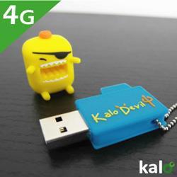 Kalo卡樂創意 Flash Drive-4G(黃芥末海盜)
