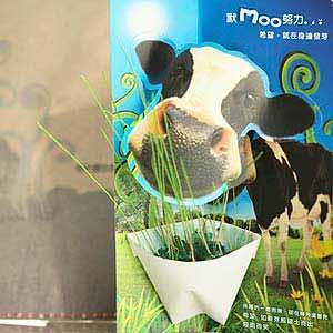 【MiccU米谷多】植栽卡-默Moo努力牛牛