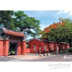 台南孔廟-單張明信片