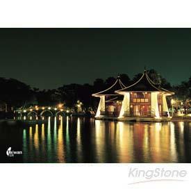 台中公園夜景-單張明信片