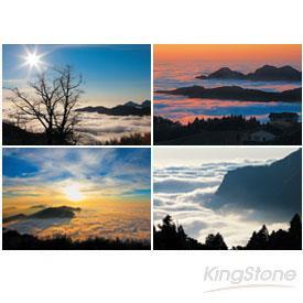 阿里山雲海-4張明信片