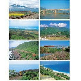 台灣環島鐵路(2)-8張明信片