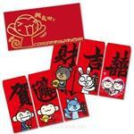 【輔大猴】紅包袋-六六大順金恭喜
