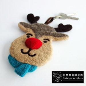 羊毛氈手創館【小玩意系列】紅鼻麋鹿鑰匙圈DIY包