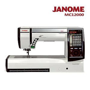 日本車樂美JANOME 超強新機種 電腦型刺繡縫紉機MC12000