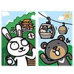【輔大猴】悠遊卡卡貼_纜車(2入)