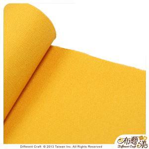 【布藝漾小舖】帆布- 14oz 100%純棉防潑水帆布/碼 寬幅 鵝黃