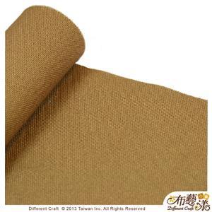 【布藝漾小舖】帆布- 14oz 100%純棉防潑水帆布/碼 寬幅 焦糖駝