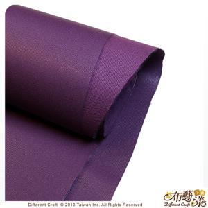 【布藝漾小舖】帆布- 14oz 100%純棉蠟感帆布/碼 寬幅 共13色 浪漫紫