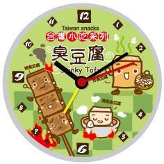《TaiFun台瘋創意》美味時刻-臭豆腐